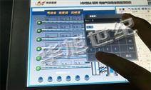 HXGM系列气体混合配比仪/气体稀释仪/配气柜