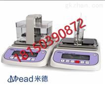 专业型液体密度仪