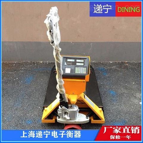 2吨拖车电子磅带打印液压叉车秤广东叉车称