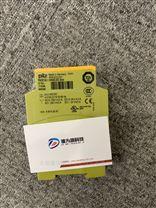 皮尔兹PILZ 安全继电器774306和837270原装