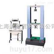 微机控制电子式万能试验机WDW-300