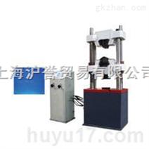 电液式(数显)万能试验机WES-1000D