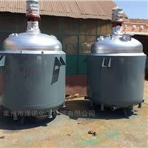 不銹鋼反應釜 各種規格型號的反應設備