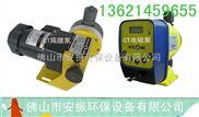 计量泵-深圳计量泵-柱塞泵-在线水质分析仪-液压隔膜计量泵