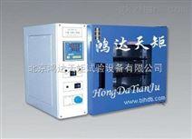 DHG-9070AD培养干燥两用箱
