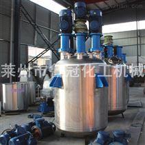 防爆多功能攪拌反應釜,不飽和樹脂反應設備