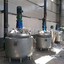 热熔胶/胶水电加热反应釜 搅拌釜设备