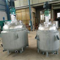 50-5000L反应釜电加热/不锈钢/反应设备