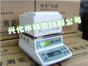 PA聚酰胺树脂水分检测仪 尼龙水份测试仪 精泰牌JT-100卤素水分测定仪