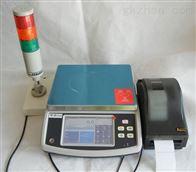 ZF-A7带报警功能自动打印重量报警电子秤