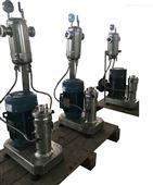 氧化铝载体催化剂高速研磨分散机