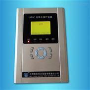 弧光保护系统 开关柜弧光保护 高压柜弧光保护  弧光保护装置探头