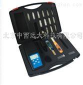 水产养殖水质检测仪 型号:SH500-DZ-C