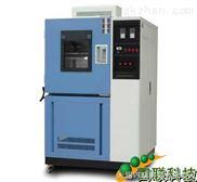 恒温试验设备-供应恒温恒湿试验箱-恒温恒湿试验箱