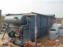 丽水屠宰污水处理设备品牌厂家
