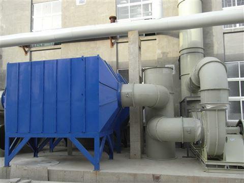 云南卷煙廠活性炭粉塵廢氣凈化設備