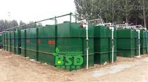 博斯达生活污水中水回用设备技术