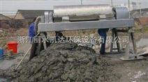 河道淤泥脱水机