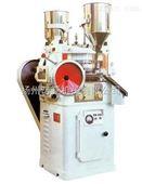 ZP33 旋转式压片机