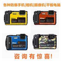 防爆相机Excam1601尼康品牌原机改装