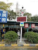 道路扬尘噪声监测设备深圳广州生产厂家