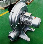 TB200-20  15KW宣纸印刷设备配套透浦中压鼓风机