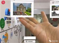 AR营销和增强现实AR广告的新机遇