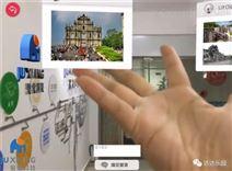 AR營銷和增強現實AR廣告的新機遇