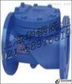 HC44X-10橡胶瓣止回阀