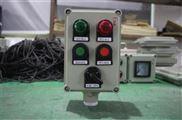 防爆配电箱报价 防爆防腐照明操作柱BXM8050