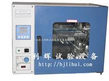 DHG-9030A烘箱/热风循环干燥箱