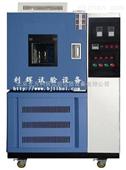 北京低温恒温试验箱价格※数字显示低温恒温试验箱※低温恒温试验箱制造商