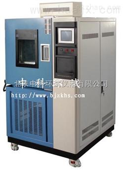 雅安№高低温交变试验箱/交变试验机—试验箱价格