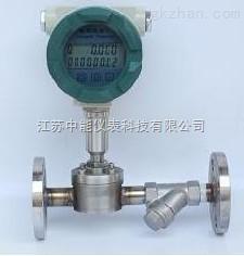 涡轮流量计-小口径(小流量)液体流量计