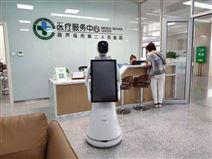 遼甯医院使用医疗导诊导医機器人