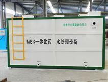 武威二氧化氯发生器消毒设备系统技术指导