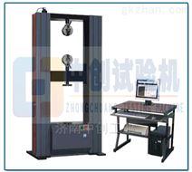 WDW-20微机控制电子式万能试验机多少钱