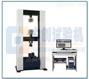 WDW-T10微机控制电子式万能试验机报价