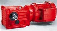 SEW斜齿轮-锥齿轮减速机结构特征KF37 DRS71M4BE1HF