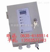 天然气检测仪,天然气探测器,天然气报警器,天然气检漏仪(固定+便携式)
