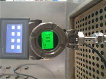 厂家直销2088带显示输出一体化温度传感器
