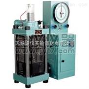 NYL-3000度盘式混凝土压力机
