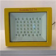 壁挂式LED防爆灯 防爆泛光灯KLE109