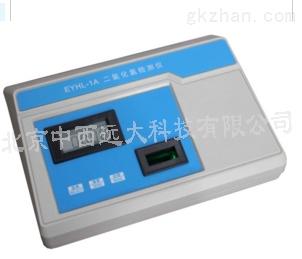 二氧化氯检测仪 型号:SH500-EYHL-1A