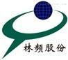 沈阳林频环境试验设备股份有限公司