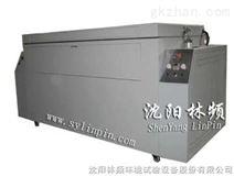 光伏组件紫外老化试验箱|光伏紫外老化试验箱|光伏紫外老化试验机