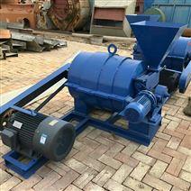 MP型节能磨煤喷粉机