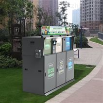 社区智能垃圾箱报价720升三分类