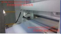 SIMV薄膜红外在线测厚仪产品供应价格