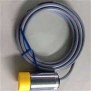 CHT3-015L1 0-36V DC耐高温接近开关